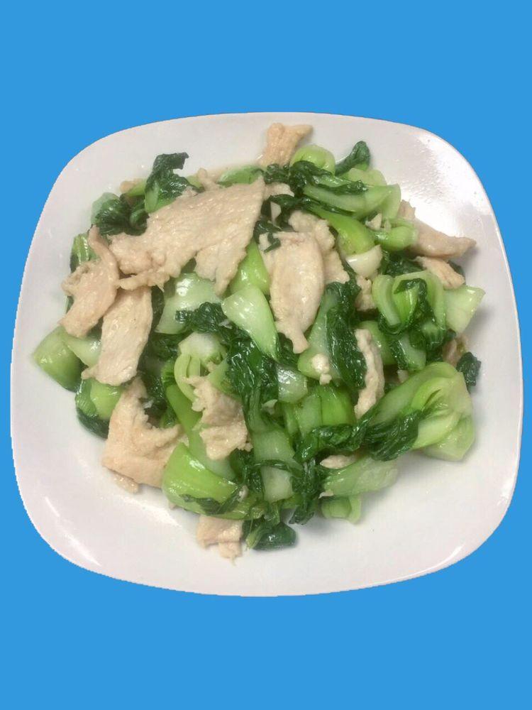 Panda Chinese Food Syosset Ny