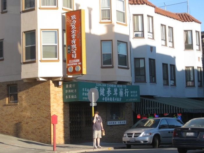 Comjam chinese herb company traditional chinese medicine