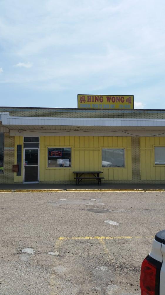 Hing Wong : 515 Pittsburgh St, Springdale, PA