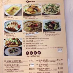 Asian pearl restaurant in fremont