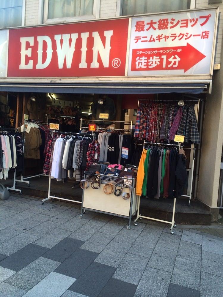 Edwin Shop Nippori