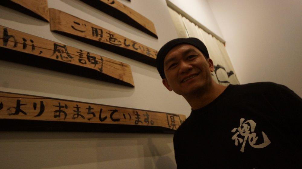 Tamashii Ramen House - 316 Photos & 179 Reviews - Ramen - 11923