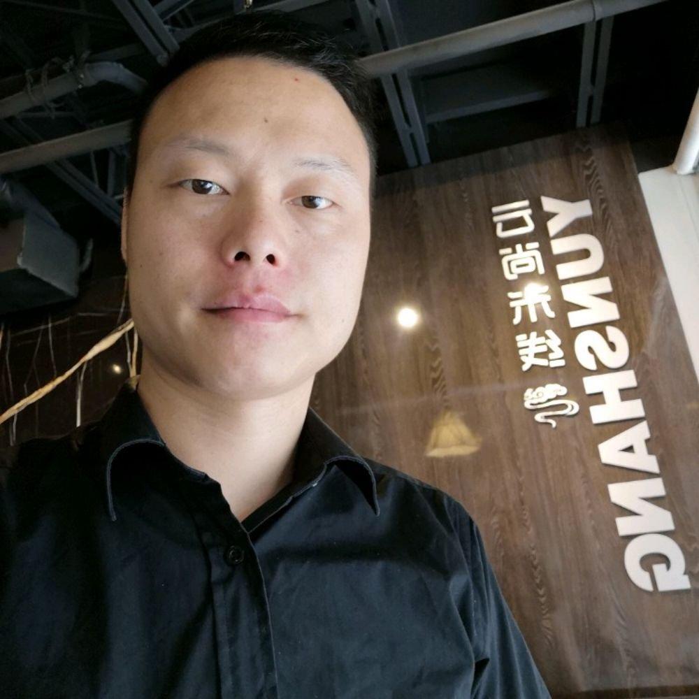 Chen Yunshang Chen Yunshang new pics