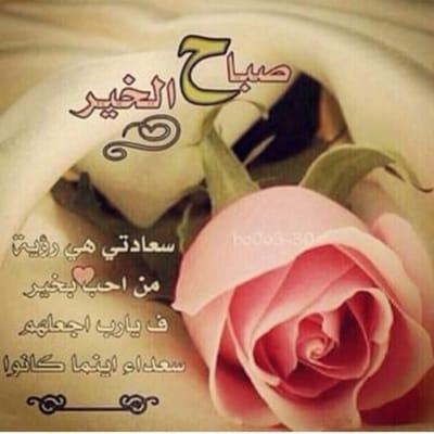 Munirah A.