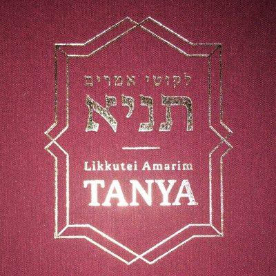 Tanya N.